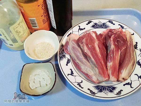 醬燒豬棒棒腿01-食材