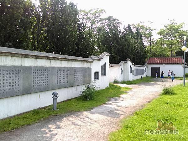 溪北公園扇貝殼溜滑梯07-帶有古中國庭園的Fu