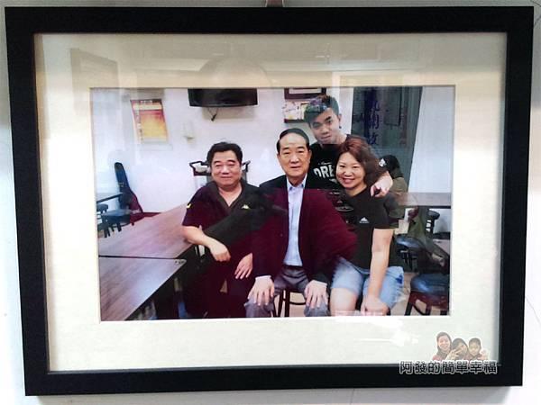 珍珍小館09-親民黨宋主席來店留影