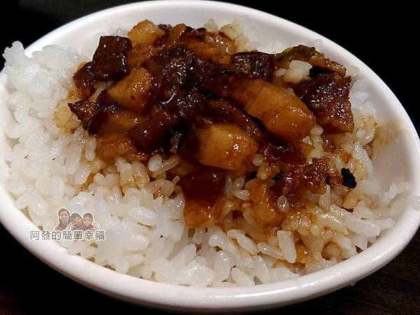 珍珍小館12-魯肉飯