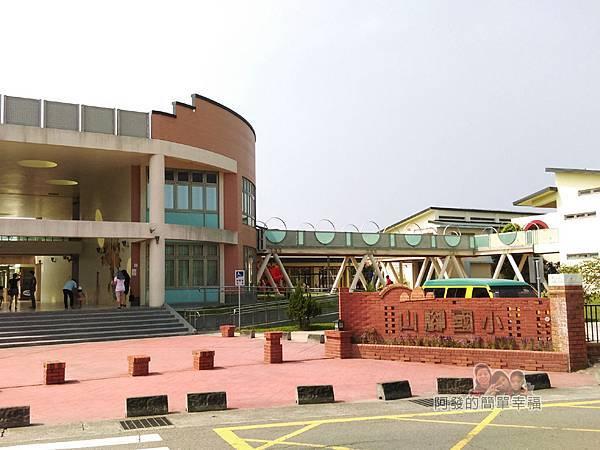 山腳國小01-校門口以紅磚堆砌打造出學校名稱