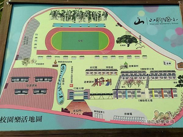山腳國小03-校園樂活地圖