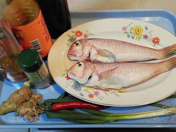 紅燒馬頭魚01-食材