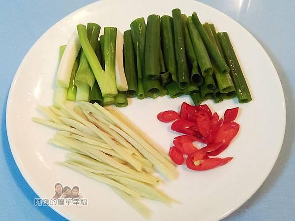 紅燒馬頭魚02-切蔥段薑絲辣椒片