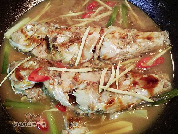 紅燒馬頭魚06-下油膏薑絲