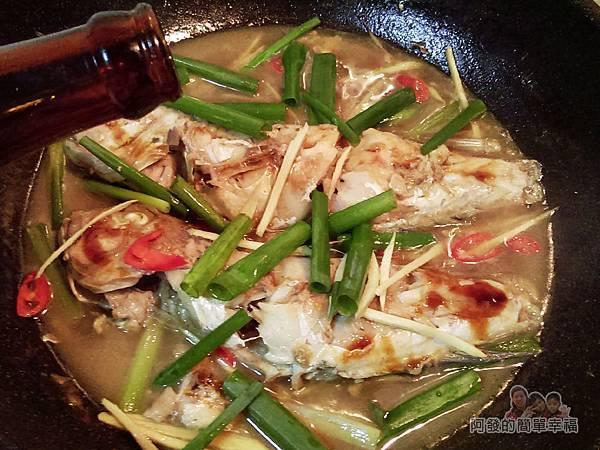 紅燒馬頭魚07-下蔥綠米酒等