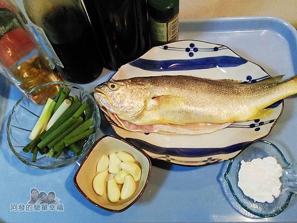 蒜燒黃魚01-食材