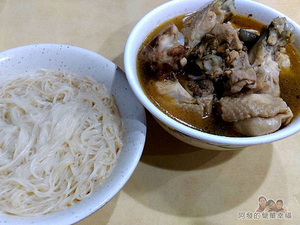 嘉味仙麻油雞腿庫飯09-麻油麵線與麻油雞