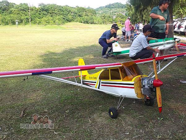 福德坑環保復育園區36-大型搖控飛機