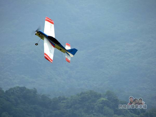 福德坑環保復育園區37-大型搖控飛機飛翔