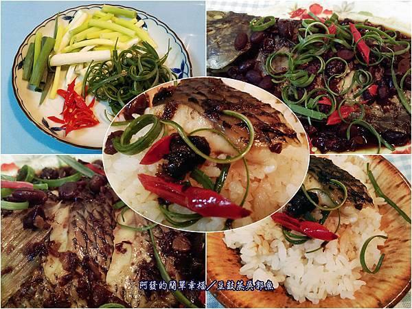 十道家常魚料理07-豆鼓蒸吳郭魚