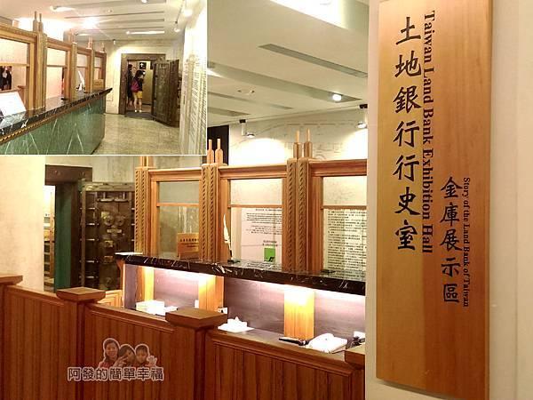 台灣博物館土銀館03-土地銀行行史館
