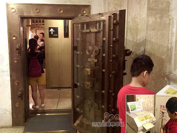 台灣博物館土銀館04-參觀紀念存摺登錄