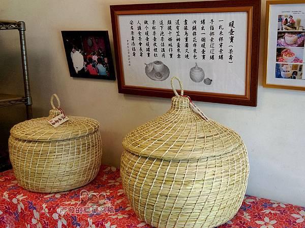汶水老街-汶水茶壽17-大型茶壽