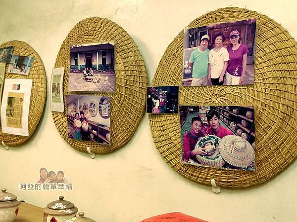 汶水老街-汶水茶壽22-與旅遊節目主持的留影