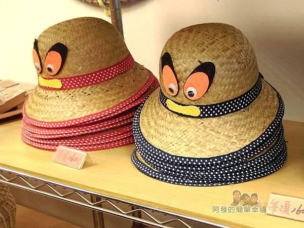 汶水老街-汶水茶壽26-可愛草帽