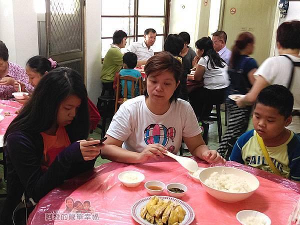 汶水老街-永和亭飯店07-用餐環境