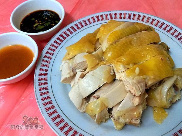汶水老街-永和亭飯店15-客家土雞肉