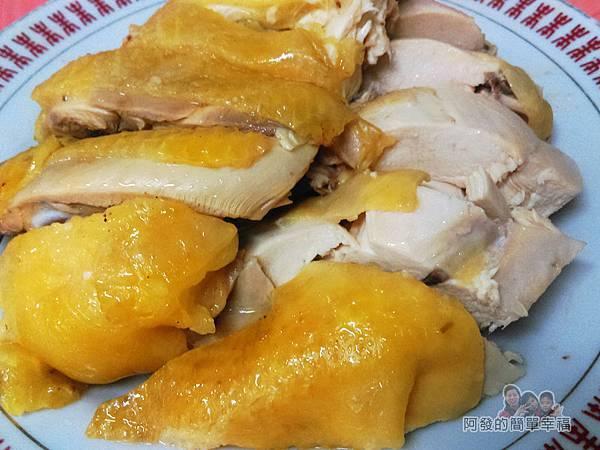 汶水老街-永和亭飯店16-客家土雞肉特寫