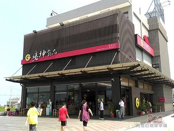 垂坤食品01-旗艦店