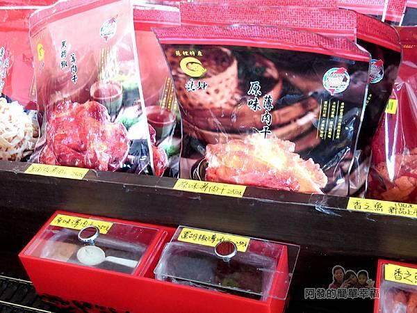 垂坤食品04-肉干類試吃