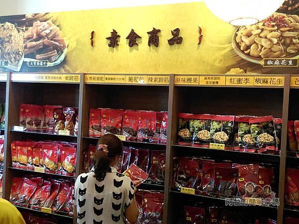 垂坤食品08-素食商品區