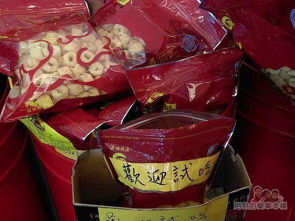 垂坤食品11-直接開包供人試吃