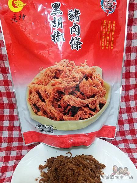 垂坤食品14-黑胡椒肉條包裝