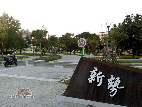 新勢公園01-延平路與中原路入口