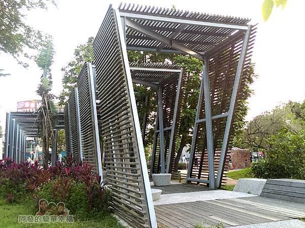 新勢公園02-造型隧道式涼亭