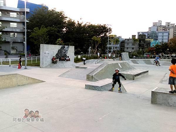 新勢公園08-極限運動區