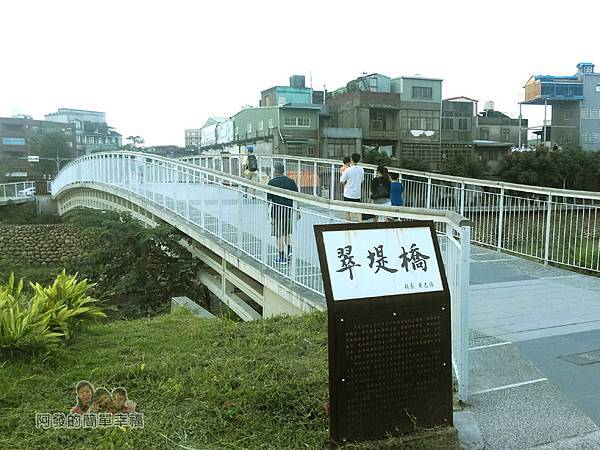 新勢公園11-翠堤橋