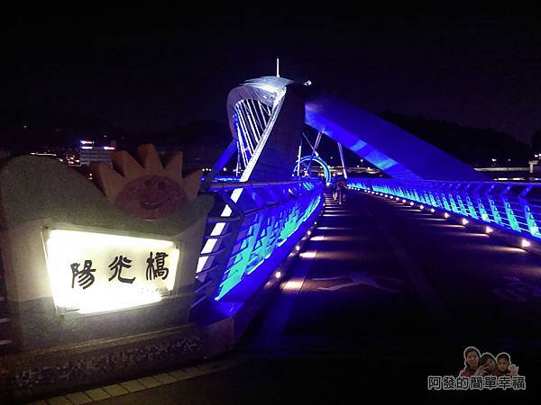 陽光橋-碧潭(夜騎)10-回到陽光橋上