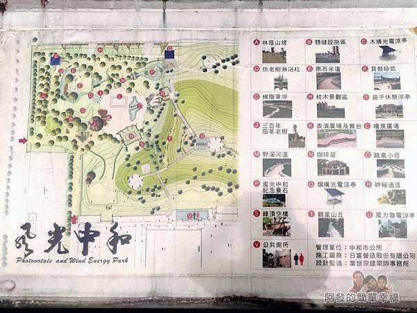 錦和運動公園21-錦和運動公園設施地圖