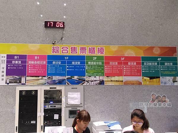 錦和運動公園29-中和國民運動中心櫃檯上的樓層說明與價目表