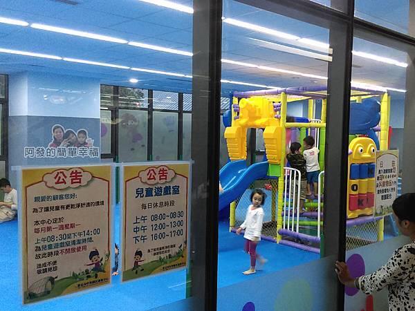錦和運動公園31-中和國民運動中心1F-兒童遊戲室
