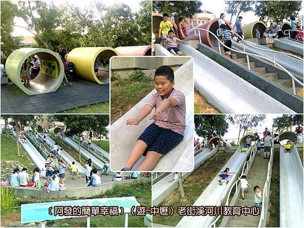 中壢-遊-01-彩色水管溜滑梯