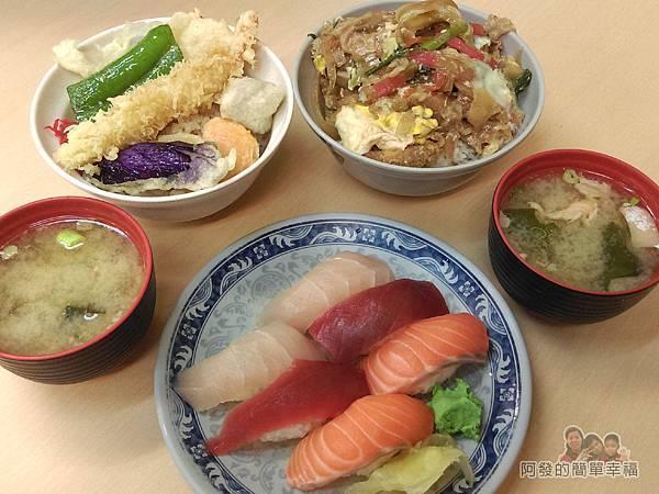 祥壽司14-握壽司炸蝦飯豬排飯