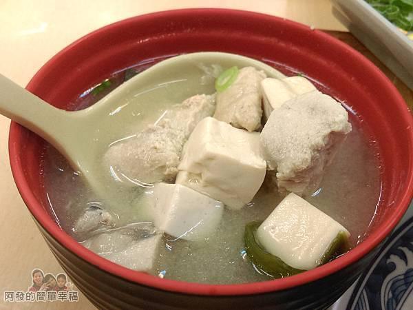 祥壽司22-味增湯
