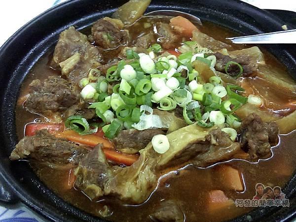 好口味食坊21-紅燒牛腩煲