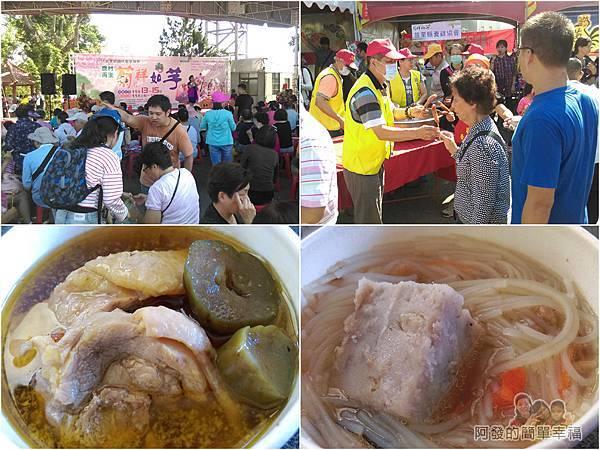 苗栗銅鑼杭菊季31-當地農會及雞豬肉品協會免費提供特色美食小吃