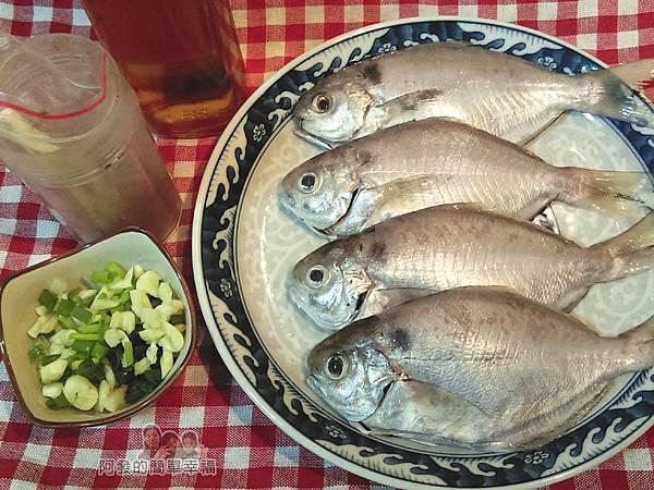香煎肉魚01-食材