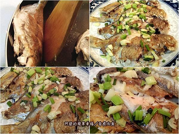 香煎肉魚all