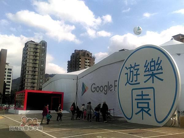 Google Play 遊樂園03-外觀-紅黑房間為展展場特色景觀之一-LIVE實況直播