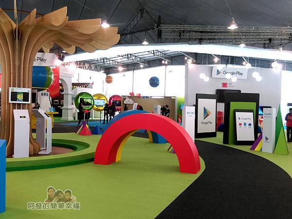 Google Play 遊樂園04-展場一景