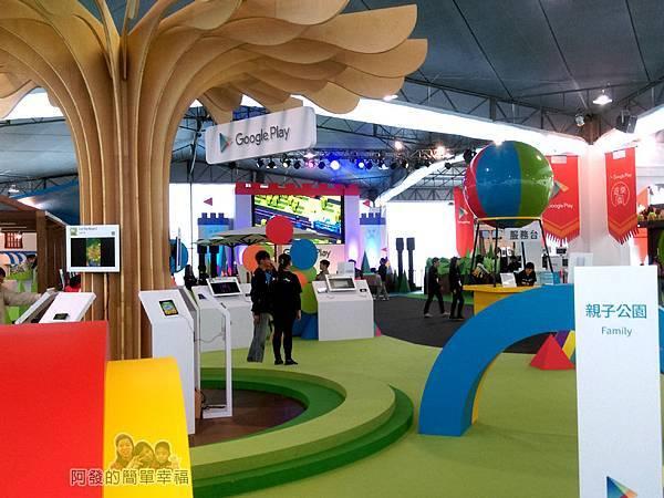 Google Play 遊樂園07-親子公園區