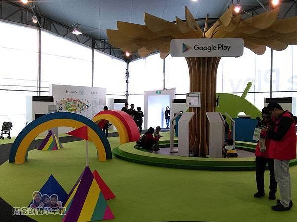 Google Play 遊樂園08-親子公園區