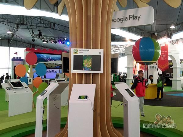 Google Play 遊樂園09-親子公園區
