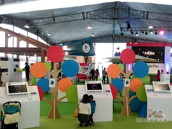 Google Play 遊樂園10-親子公園區