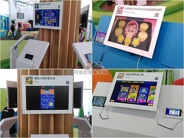 Google Play 遊樂園11-親子公園區-遊戲組圖